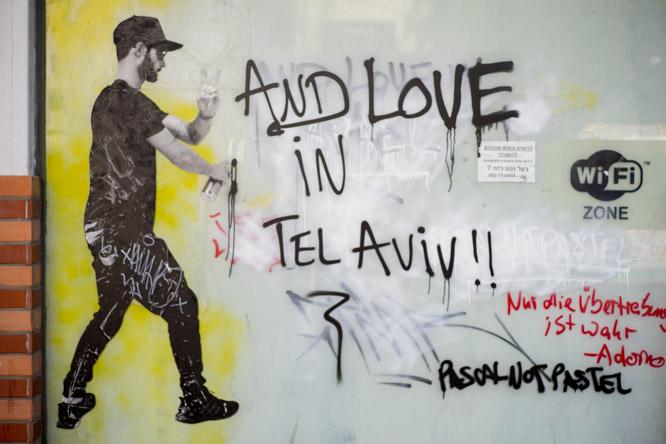 israel0023