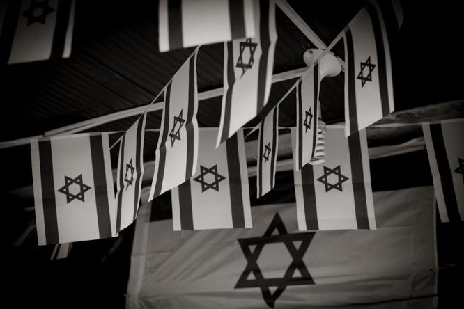 israel0037